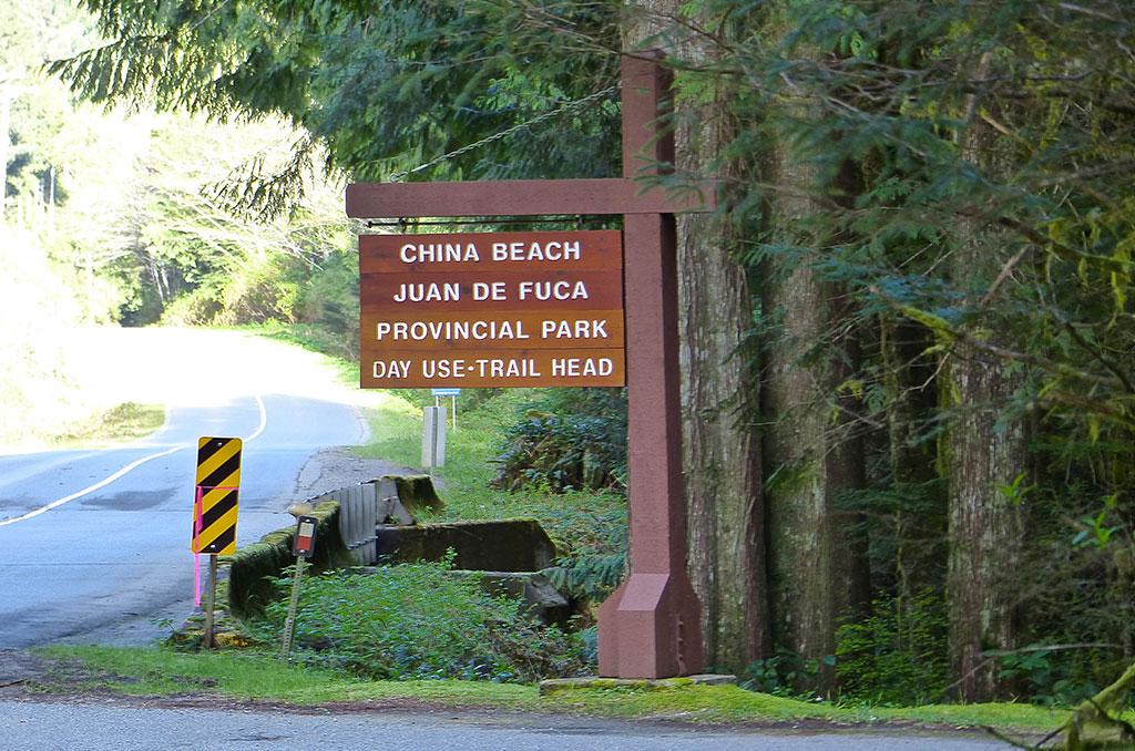 ChinaBeach1